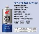 g3-30.jpg
